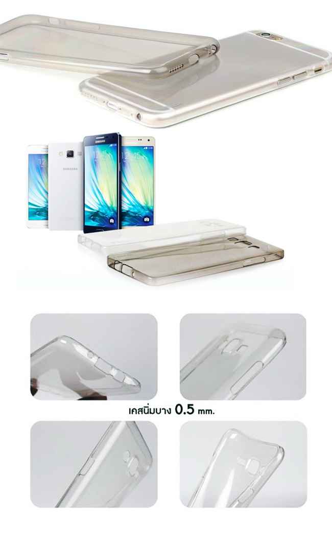 เคส BLOX Be Flex Ultra Slim iPhone6 (Transparent)